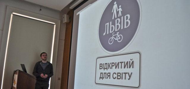 Львів велосипедний