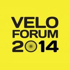 Конференція «Велофорум 2014» проходитиме у Львові
