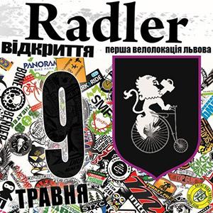 Відкриття велолокації Радлер