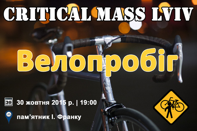 Critical Mass Lviv