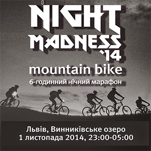 Night Madness 2014