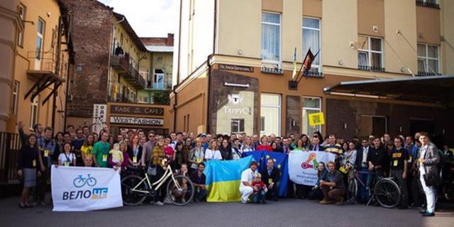 Львівський Велофорум – 7 країн, 130 учасників!