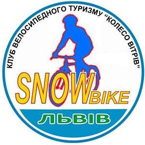 Змагання з велотуризму «Snow bike – 2015»