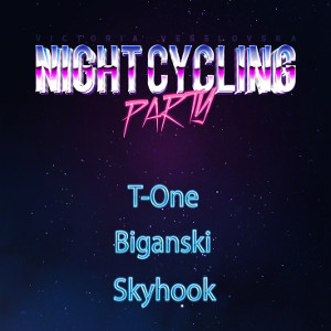 Вечірка Nightcycling Party