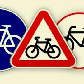 Навчання правил дорожнього руху для велосипедистів