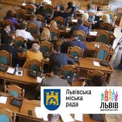 Депутати Львівської міської ради виділили місця для станцій велопрокату