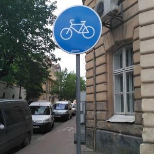 На Коперника замість велодоріжки зроблять спільну зону для велосипедистів та пішоходів