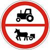 3.44 Рух зазначених транспортних засобів заборонено / ДСТУ