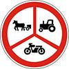 3.45 Рух зазначених транспортних засобів заборонено / ДСТУ