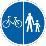 4.22 Суміжні пішохідна та велосипедна доріжки / ДСТУ
